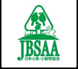 日本小鳥・小動物協会 JBSAA